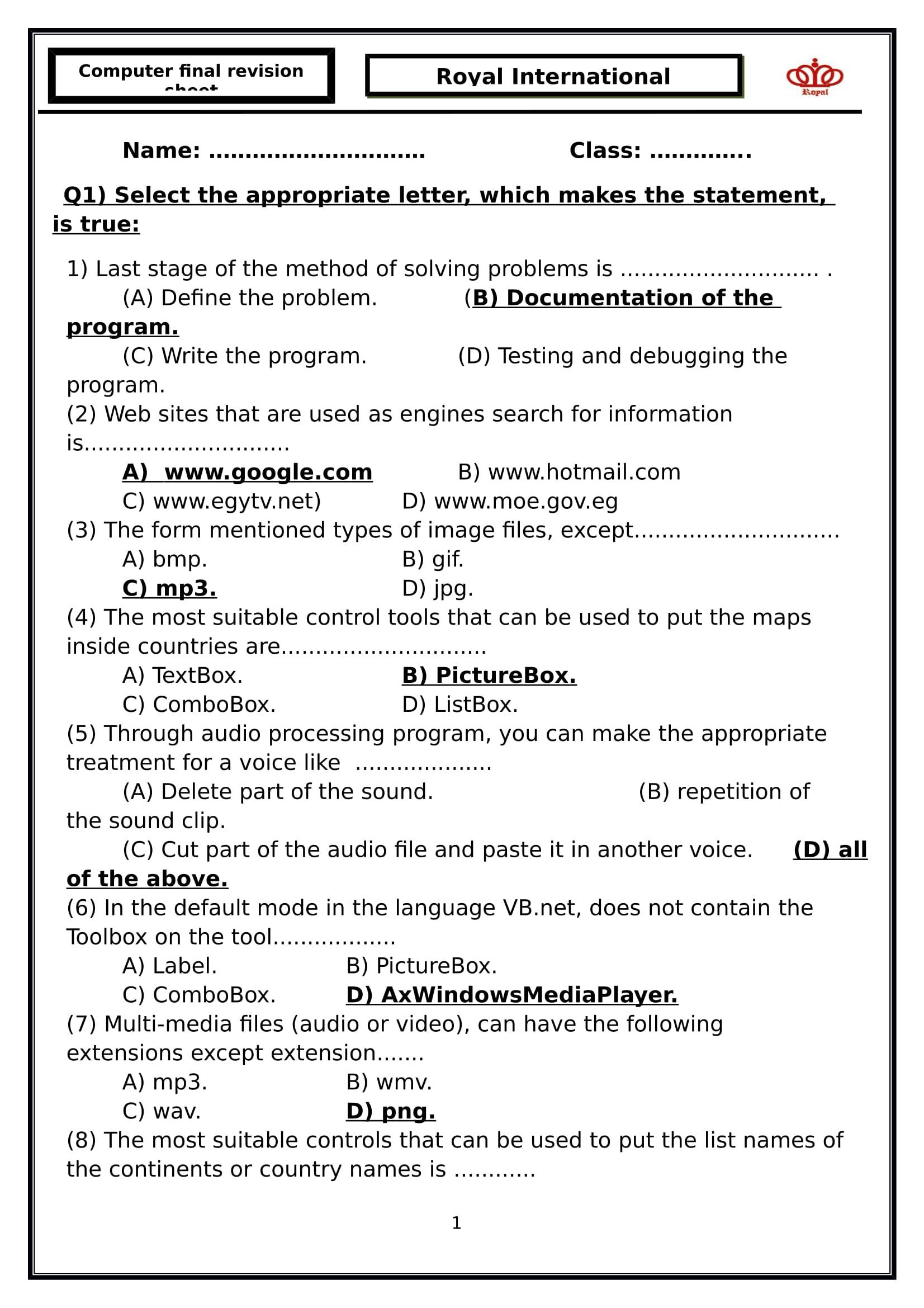 exam-eg.com_1511533255951.jpg
