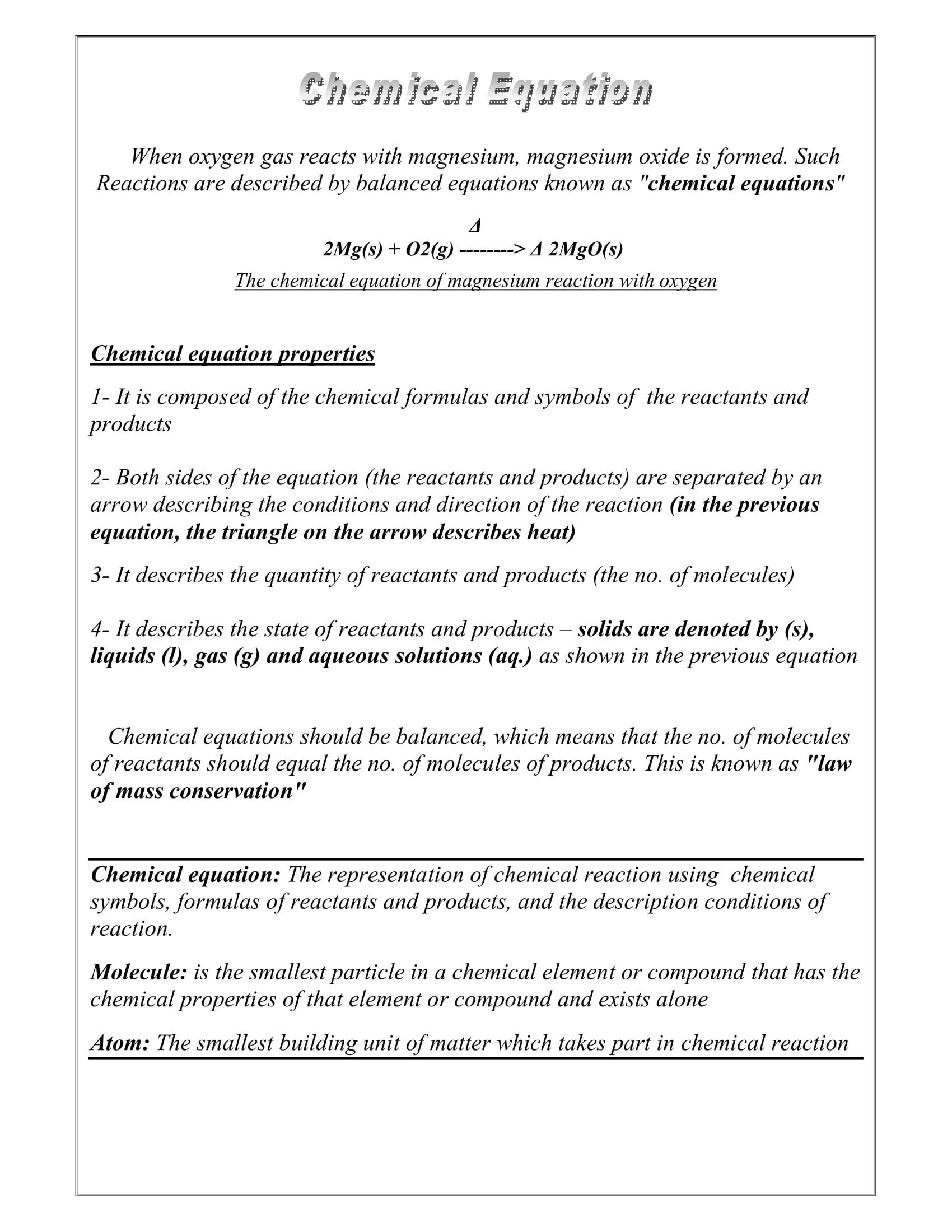 exam-eg.com_1511609121321.jpg