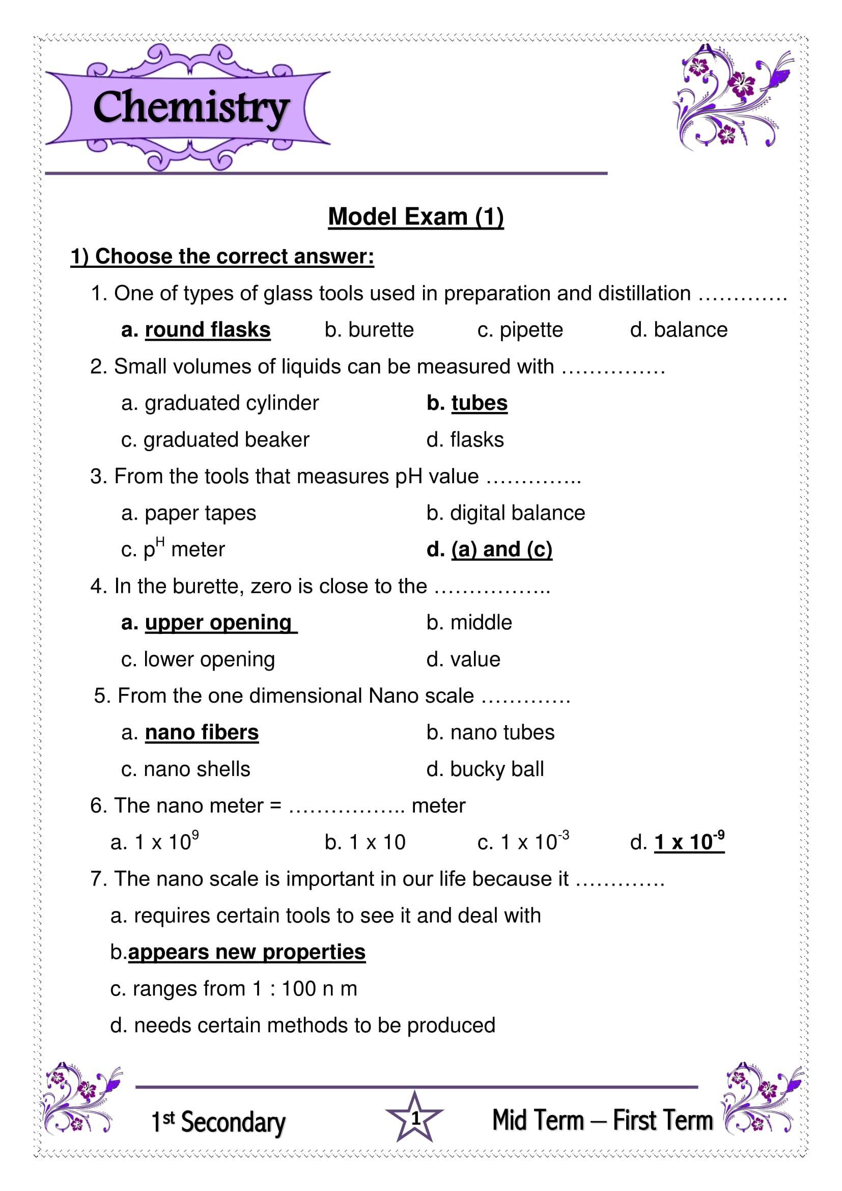 exam-eg.com_1511615786351.jpg