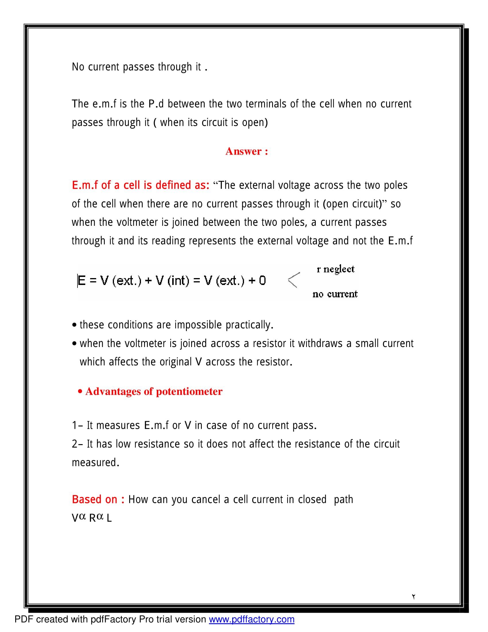 exam-eg.com_1512391676911.jpg