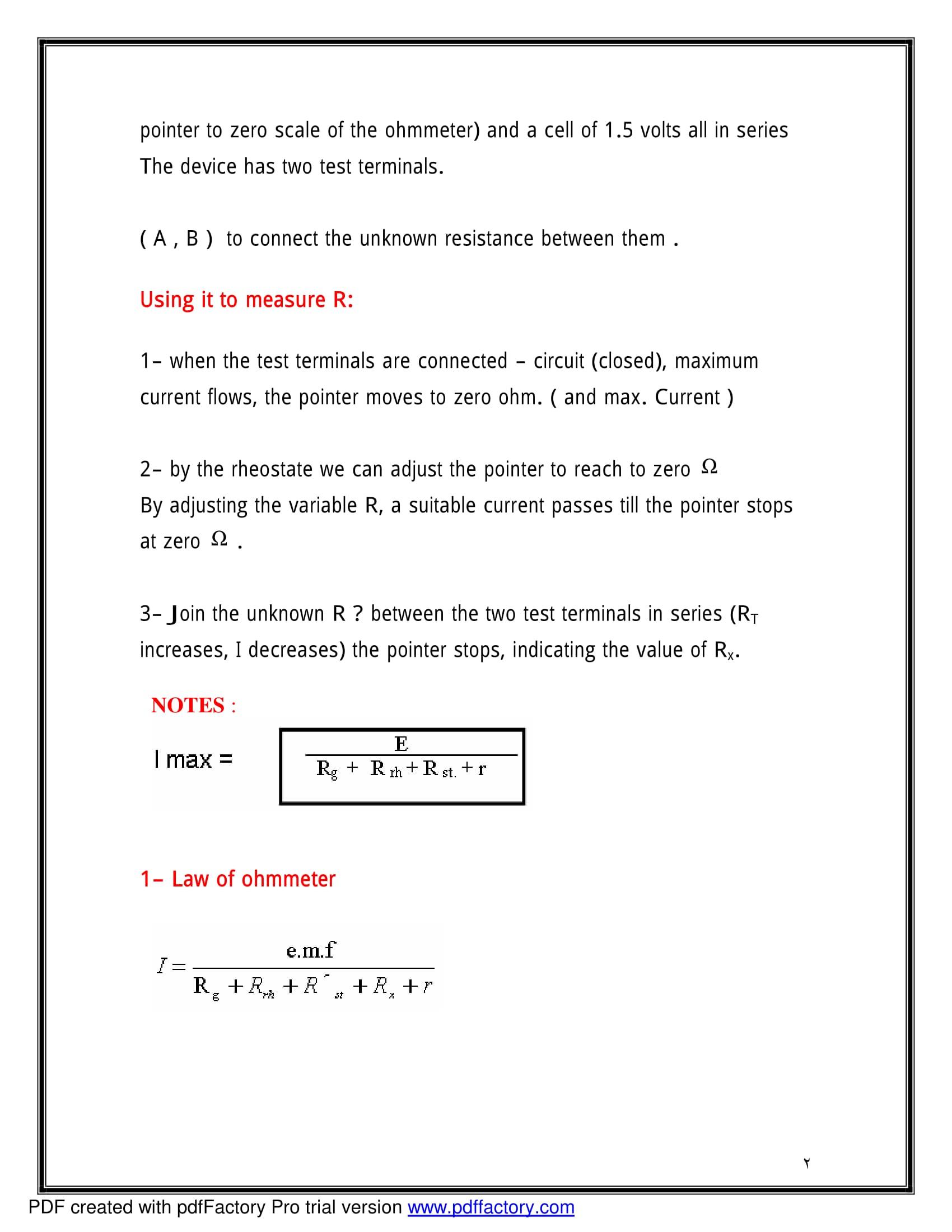 exam-eg.com_1512393334311.jpg