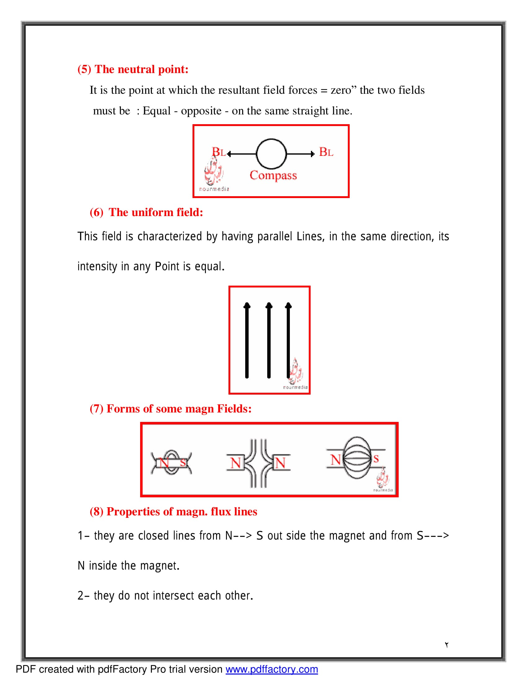 exam-eg.com_1512394488061.jpg