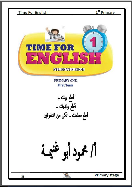 exam-eg.com_1512740381531.png