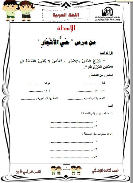 exam-eg.com_151326298091.png
