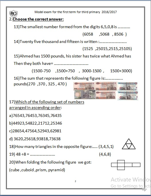 exam-eg.com_1513265049981.jpg