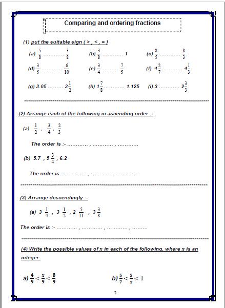 exam-eg.com_1513273886851.png