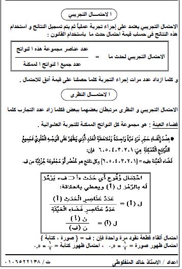 exam-eg.com_1513518537641.png