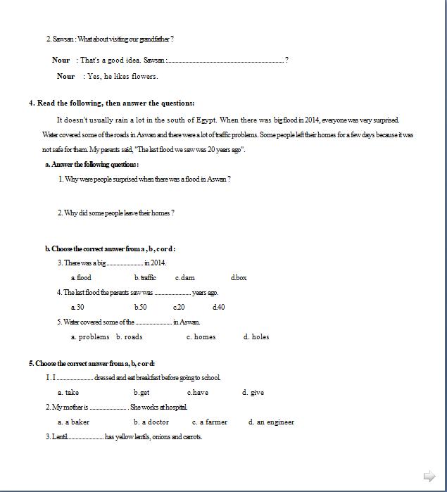exam-eg.com_1513769452021.png