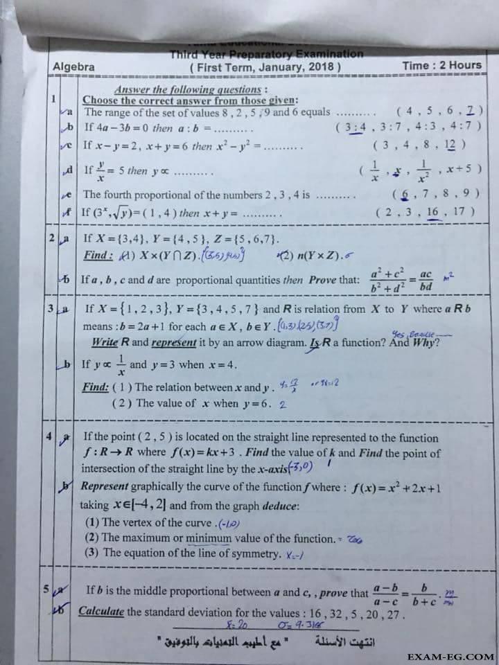exam-eg.com_151622732203561.jpg