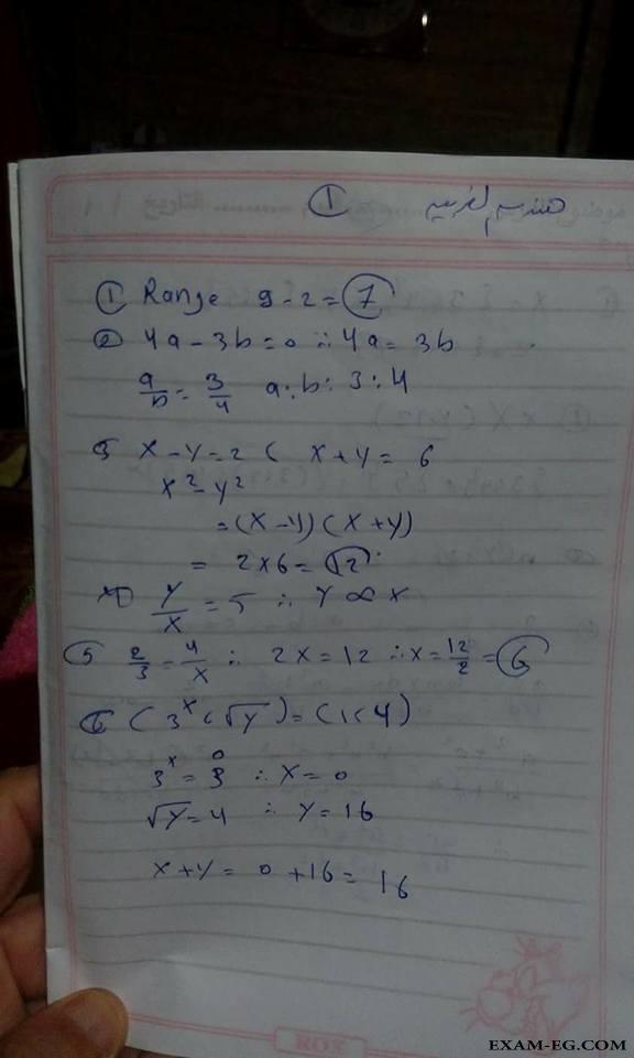exam-eg.com_151622732207882.jpg