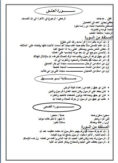 exam-eg.com_151801787503291.png