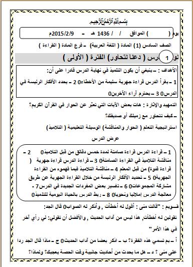 exam-eg.com_151808997827431.png