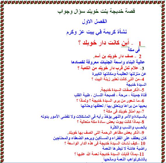 exam-eg.com_15180950067571.png