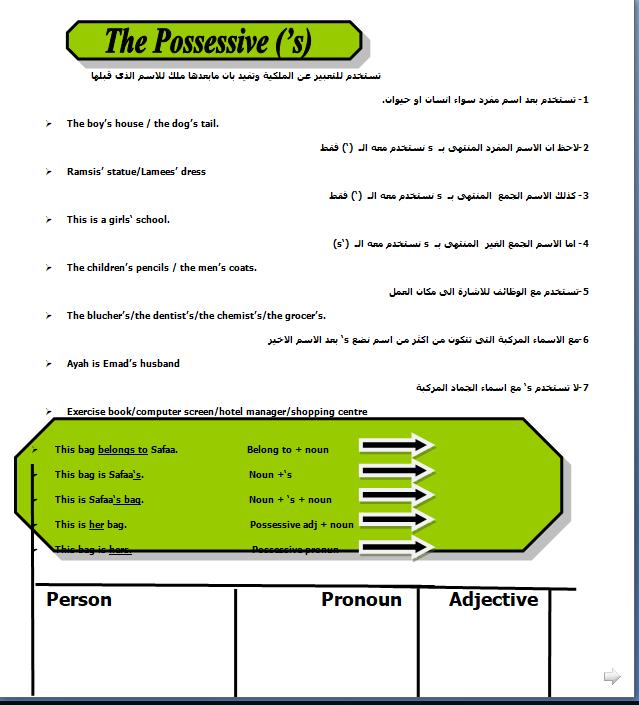 exam-eg.com_151835884081881.png