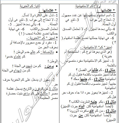 exam-eg.com_151870656795281.png