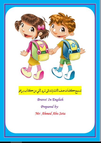 exam-eg.com_151912889931841.png