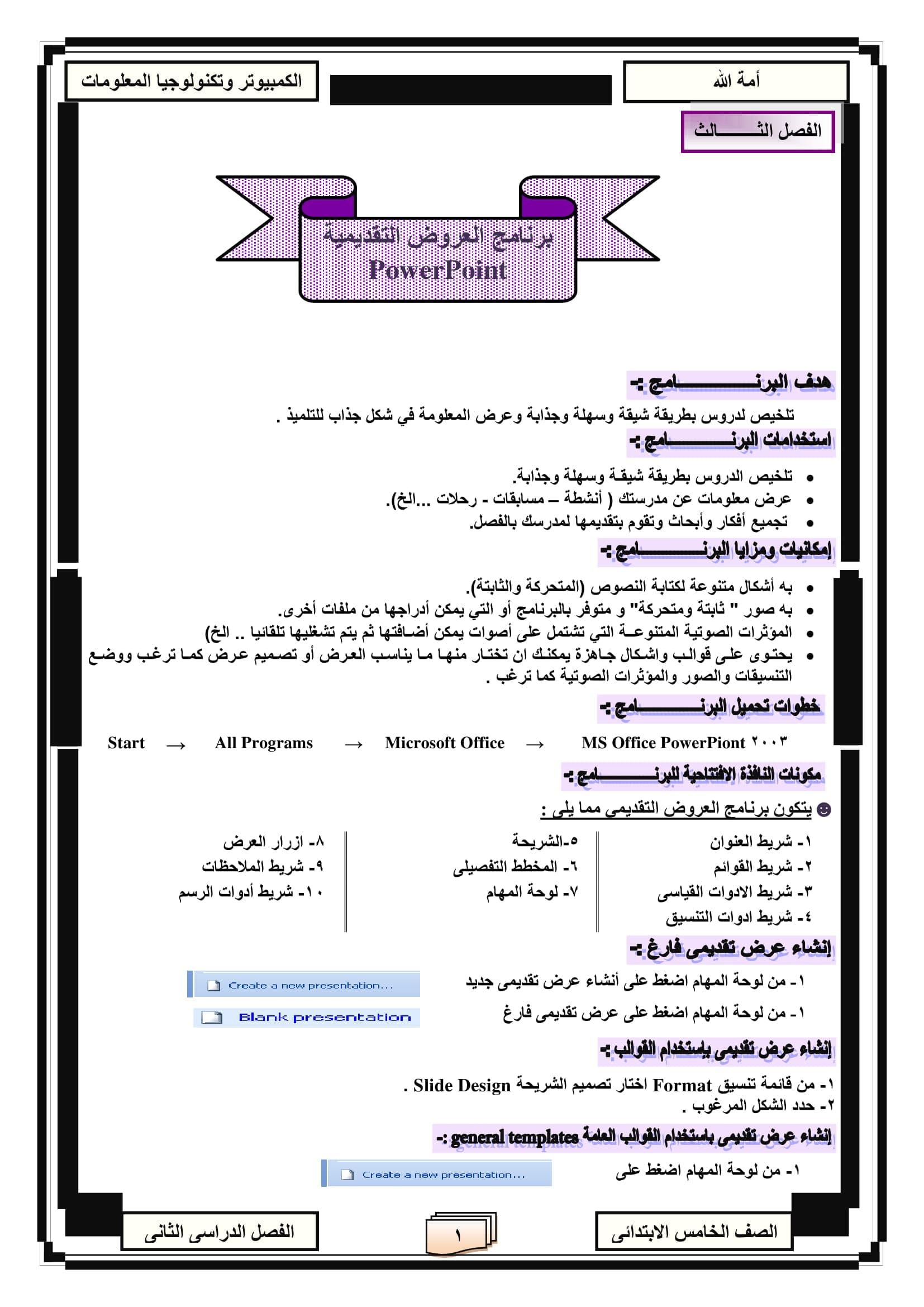 exam-eg.com_152329214834411.jpg