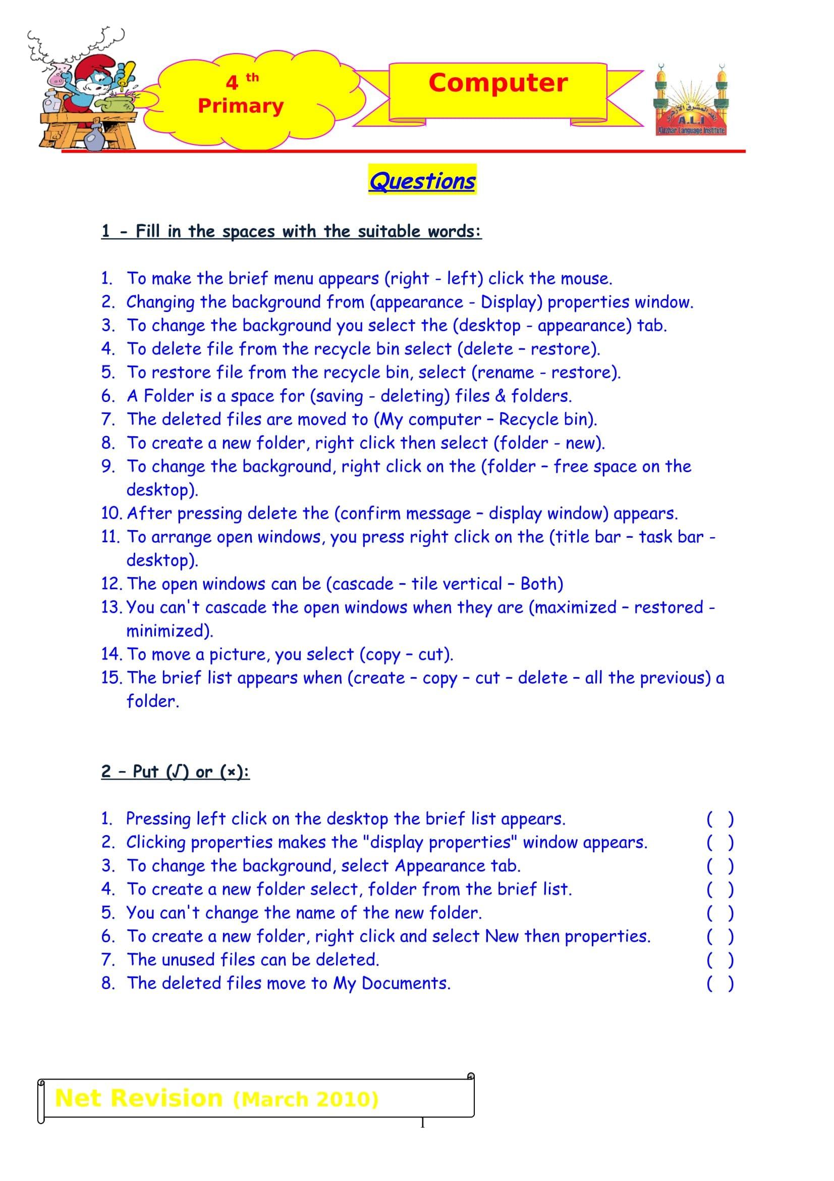 exam-eg.com_152362033132491.jpg