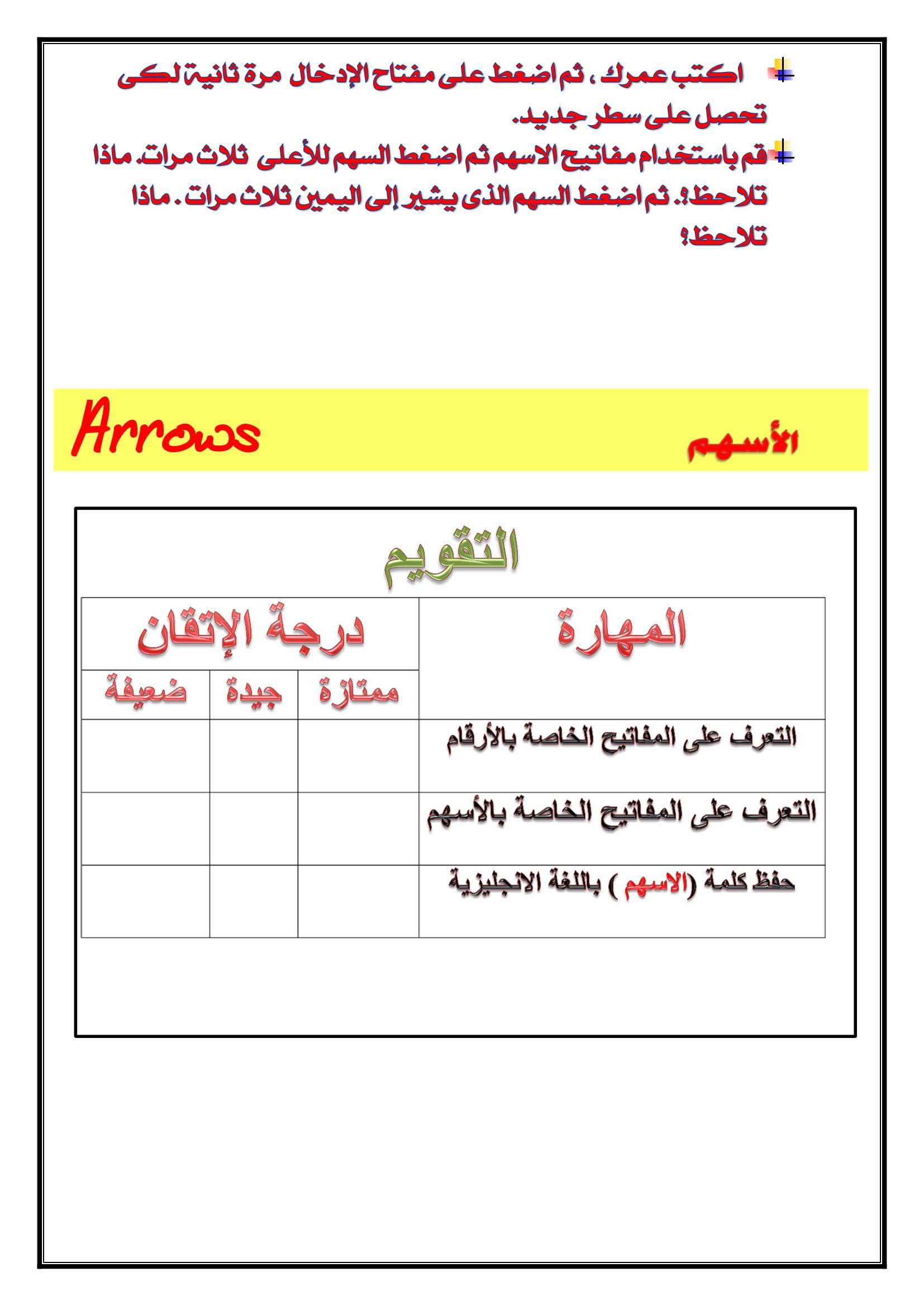 exam-eg.com_152500308937691.jpg