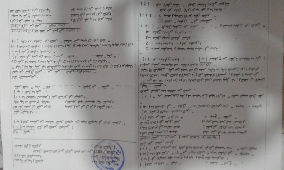 exam-eg.com_15252920897332.jpg