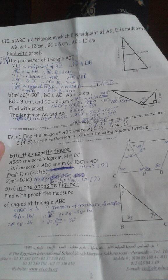 exam-eg.com_15257902873152.jpg