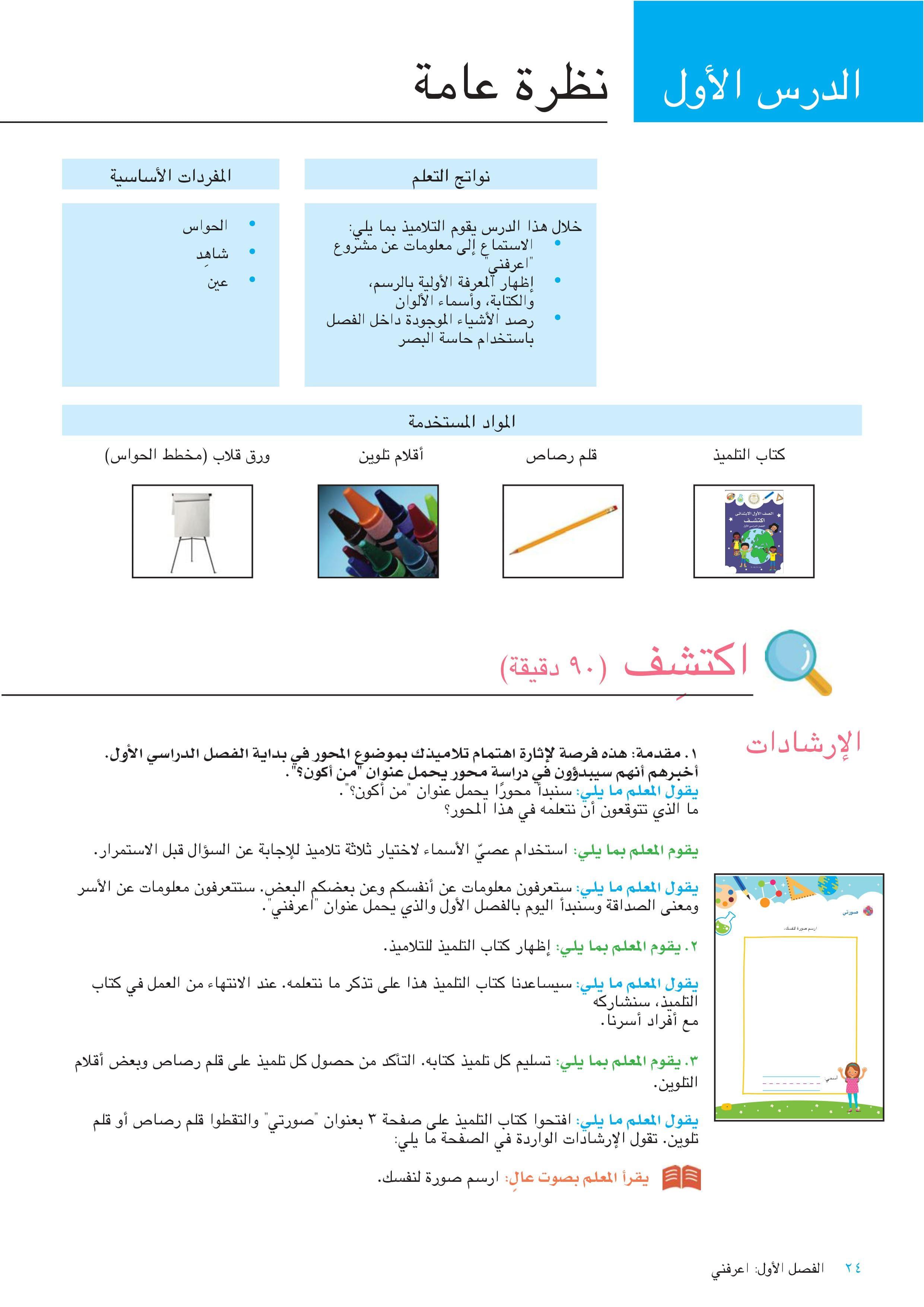 exam-eg.com_1538787820111.jpg