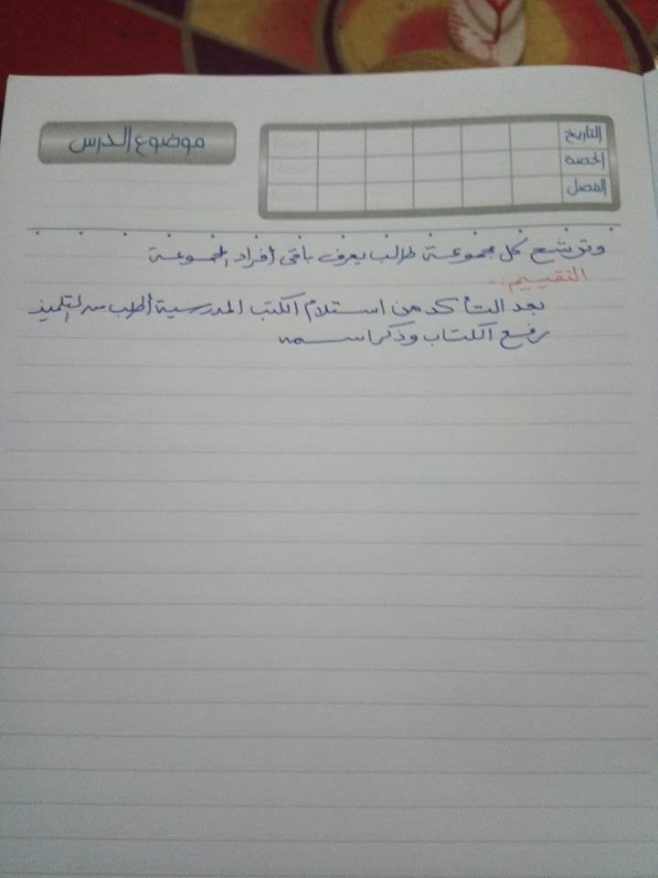 exam-eg.com_154249498672.jpg