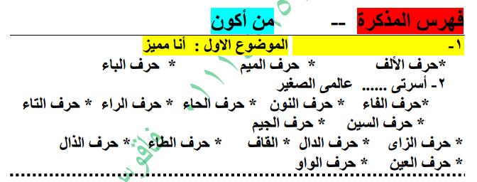 exam-eg.com_1542495997491.png