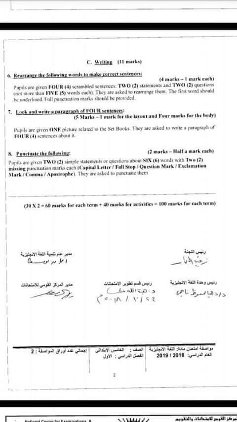 exam-eg.com_1542502029795.jpg