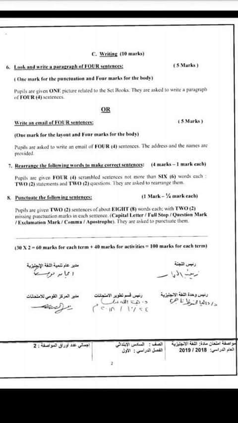 exam-eg.com_1542502029827.jpg
