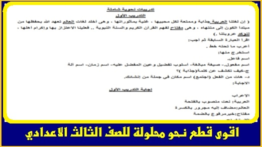 exam-eg.com_1542504755961.jpg