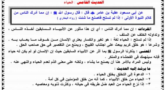 exam-eg.com_1543021032071.jpg