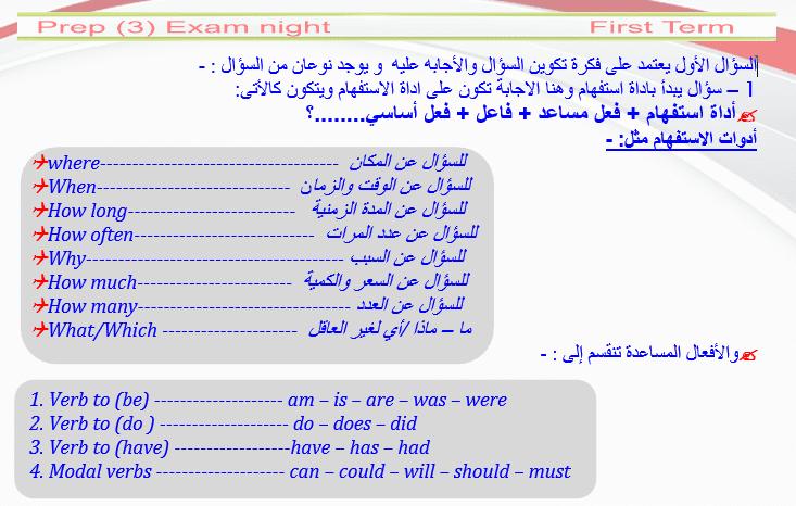 exam-eg.com_1543548675121.png