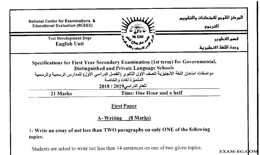 exam-eg.com_1545231954561.png