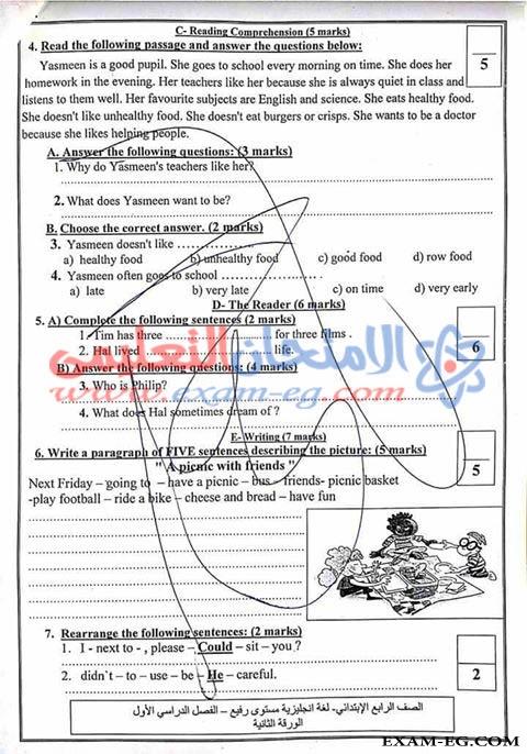 exam-eg.com_1545864028192.jpg