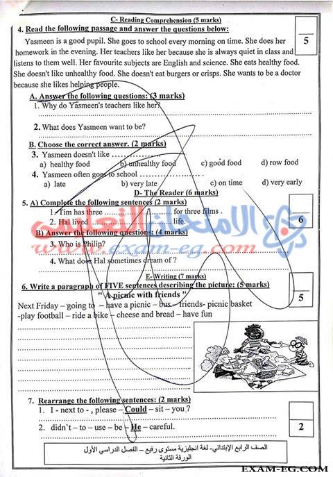 exam-eg.com_1545864028526.jpg