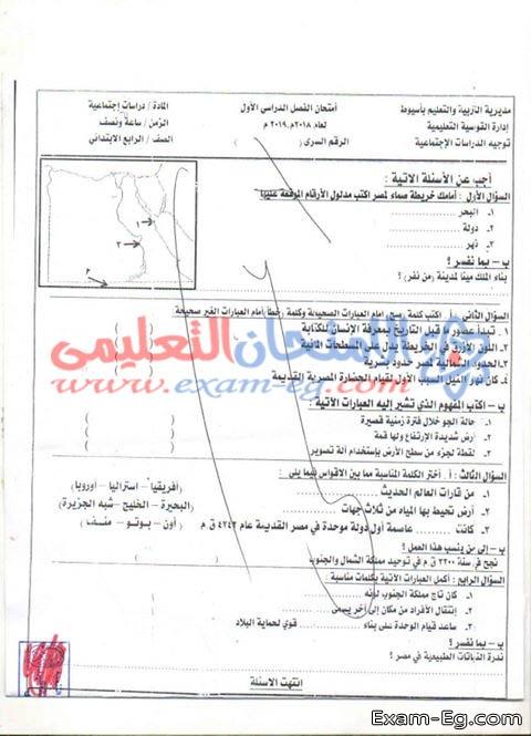 exam-eg.com_1546448394441.jpg