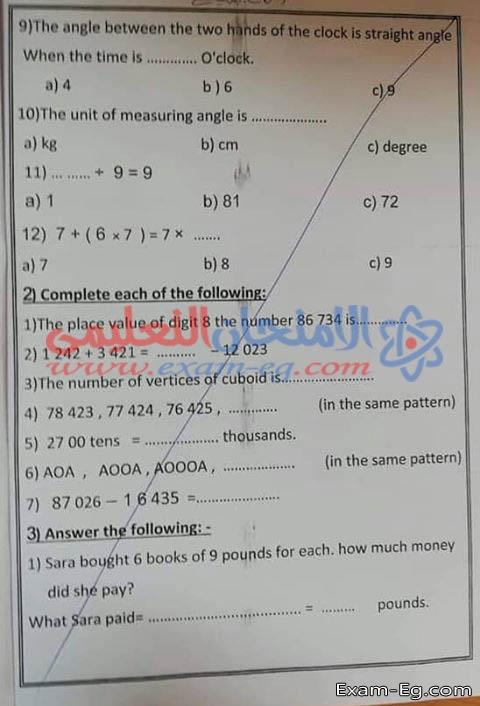 exam-eg.com_1546620899652.jpg