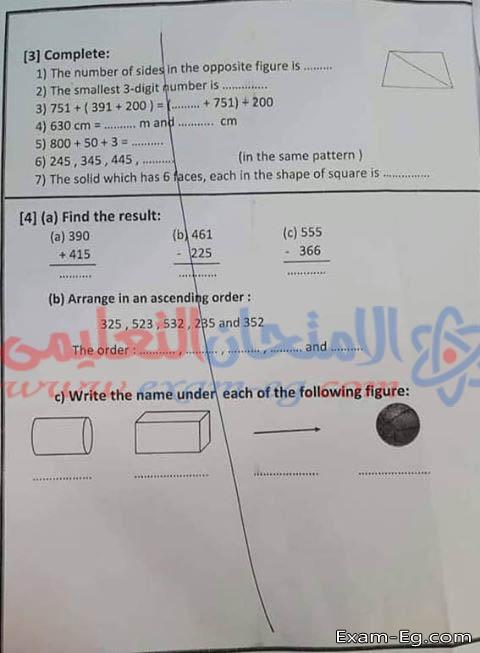 exam-eg.com_1546621010082.jpg