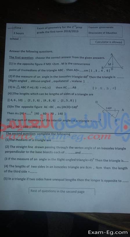 exam-eg.com_1546782891251.jpg