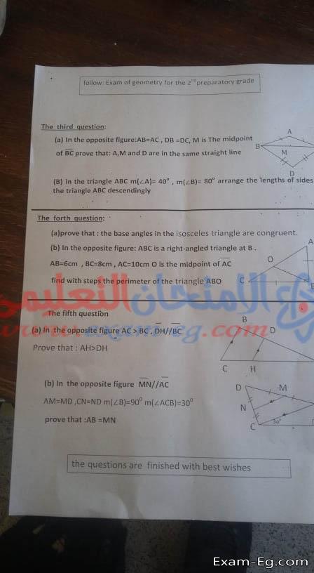 exam-eg.com_1546782891272.jpg