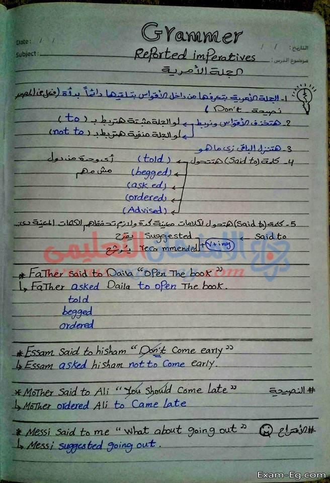 exam-eg.com_15473338454511.jpg