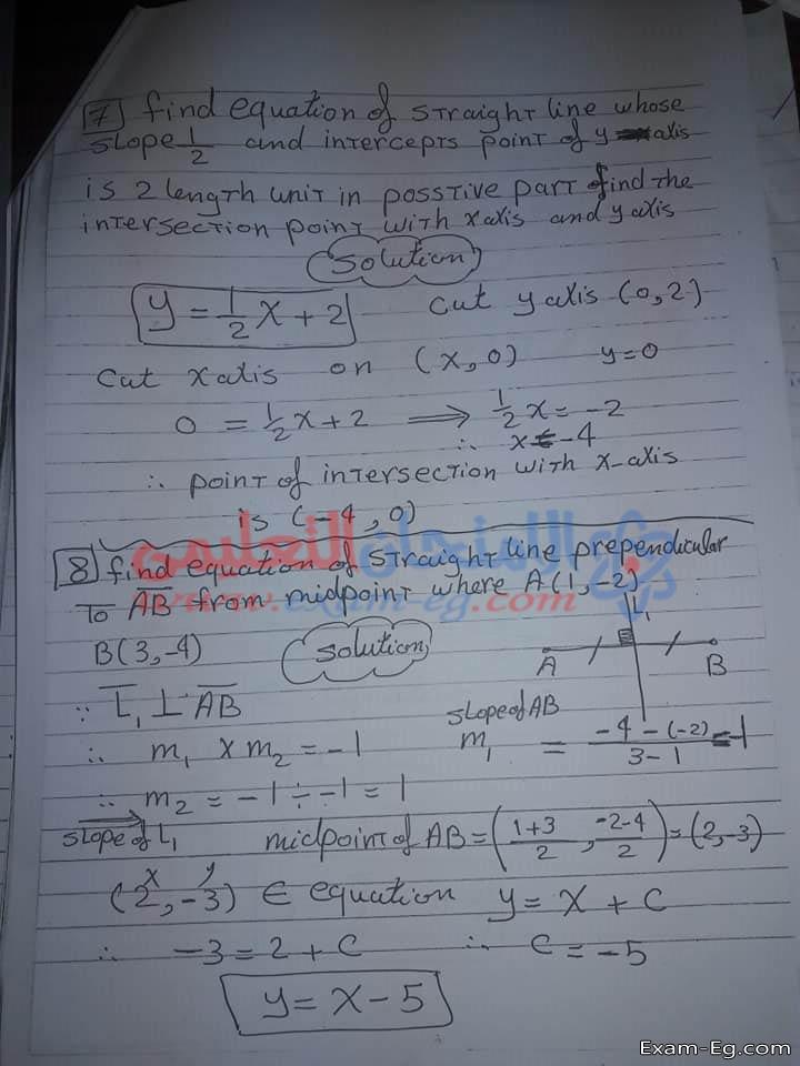 exam-eg.com_154739353031.jpg
