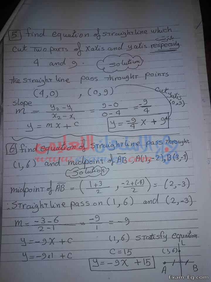 exam-eg.com_1547393530362.jpg