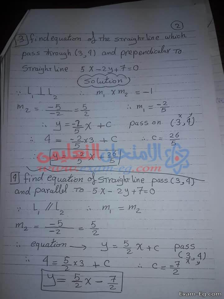 exam-eg.com_1547393530413.jpg