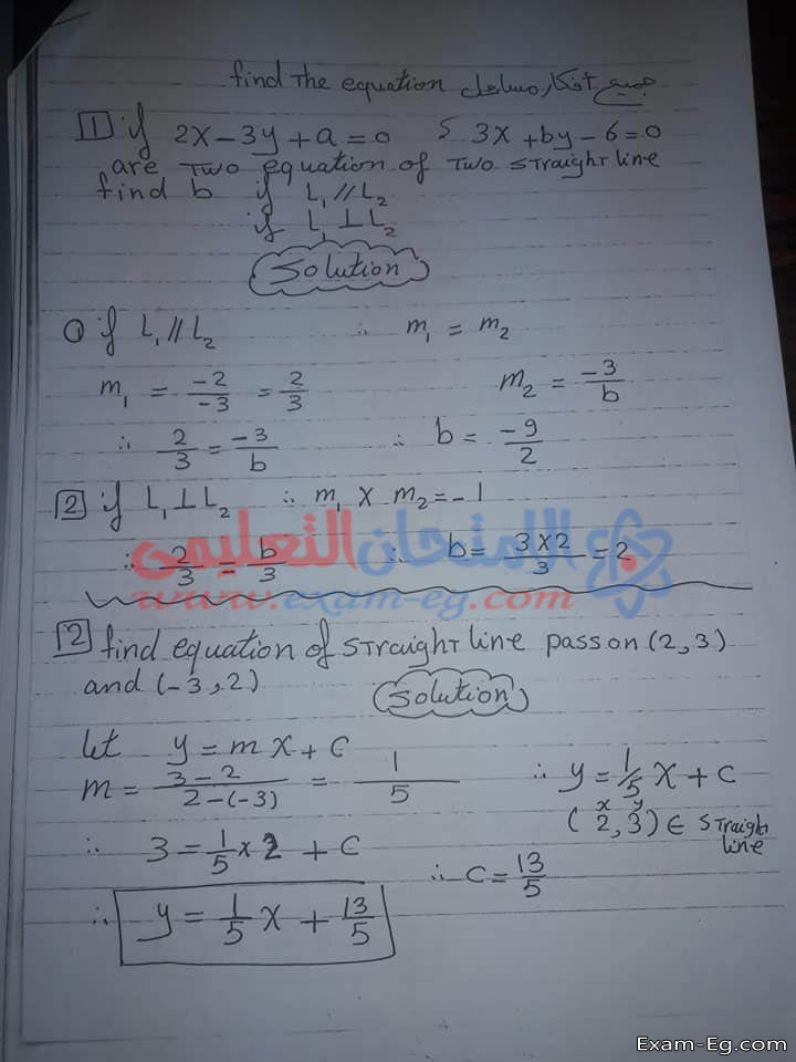 exam-eg.com_1547393530454.jpg