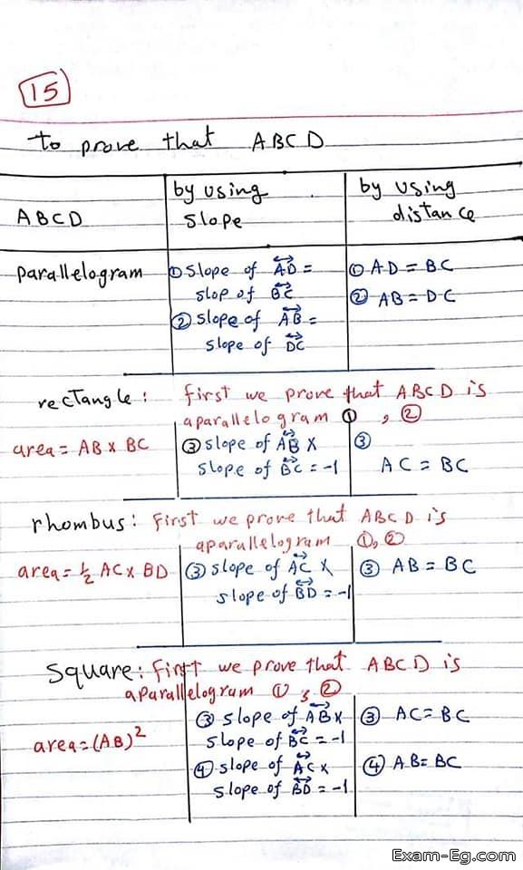 exam-eg.com_1547773055261.jpg