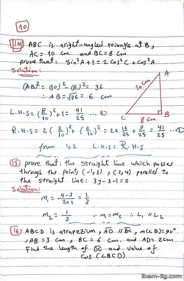 exam-eg.com_1547773055312.jpg