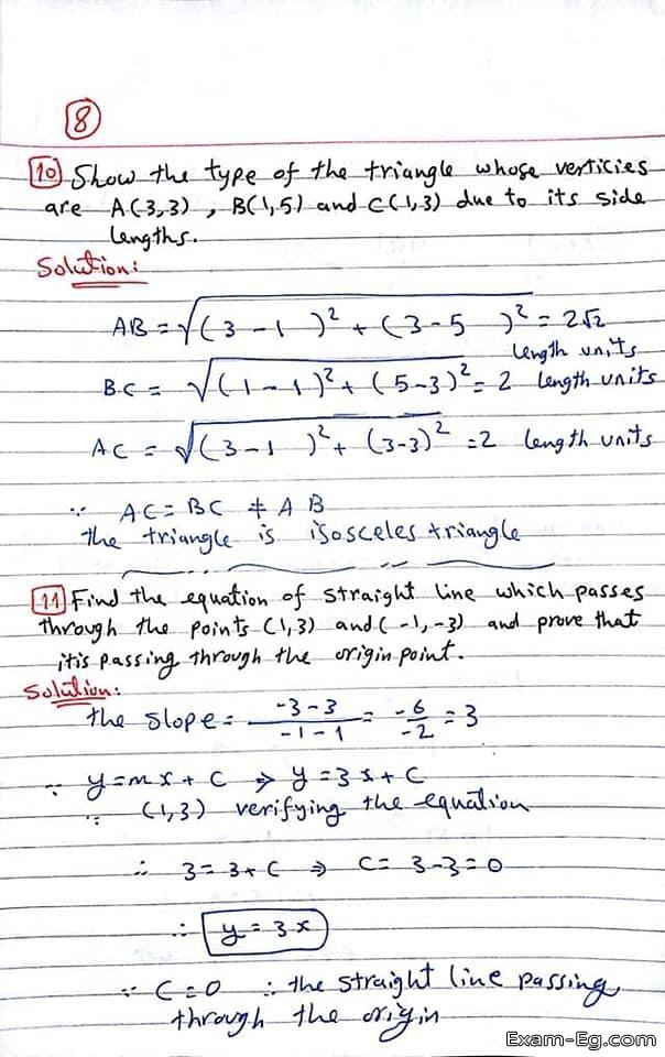 exam-eg.com_1547773055353.jpg