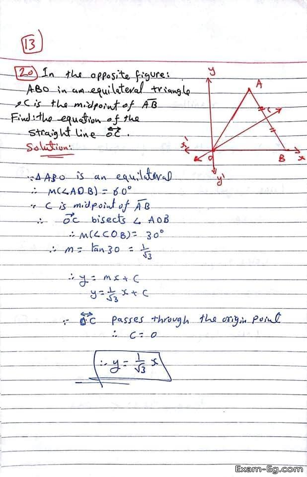 exam-eg.com_1547773055394.jpg